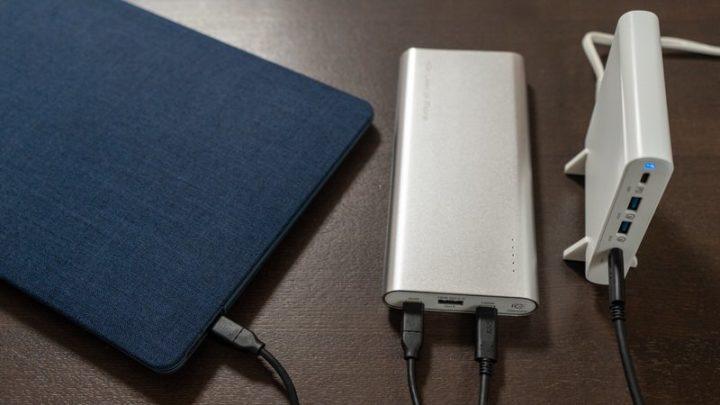 Mighty 100を充電しながらデバイスを充電できる「パススルー充電」