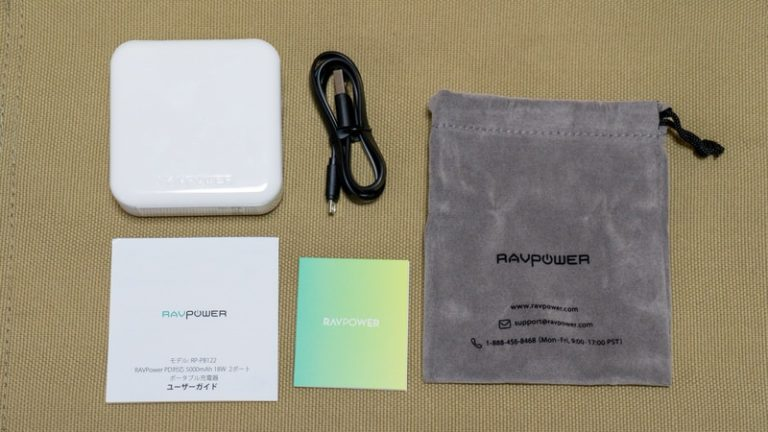 【RAVPower RP-PB122レビュー】USB PD/QC 3.0対応のモバイルバッテリーと充電器が一体になった2in1 USBアダプタ