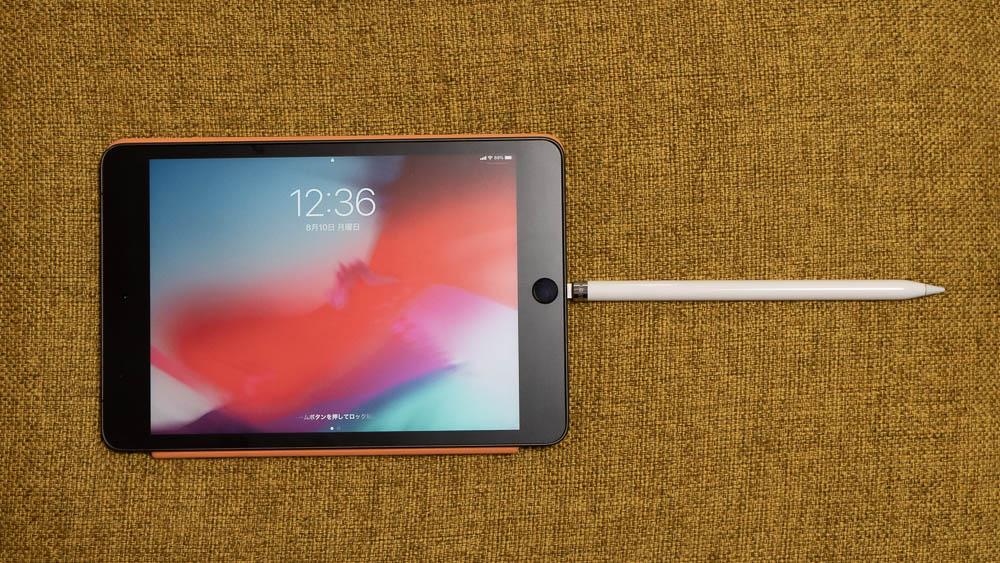 第1世代Apple Pencilの充電(iPad mini)