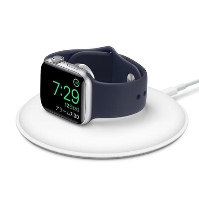 【Apple】AppleWatch磁気充電ドック