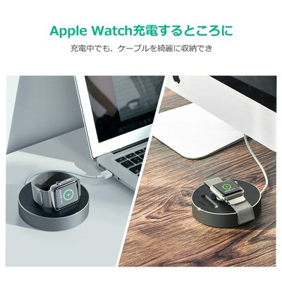 【Belkin】BOOST CHARGE Appel Watch用モバイルバッテリー