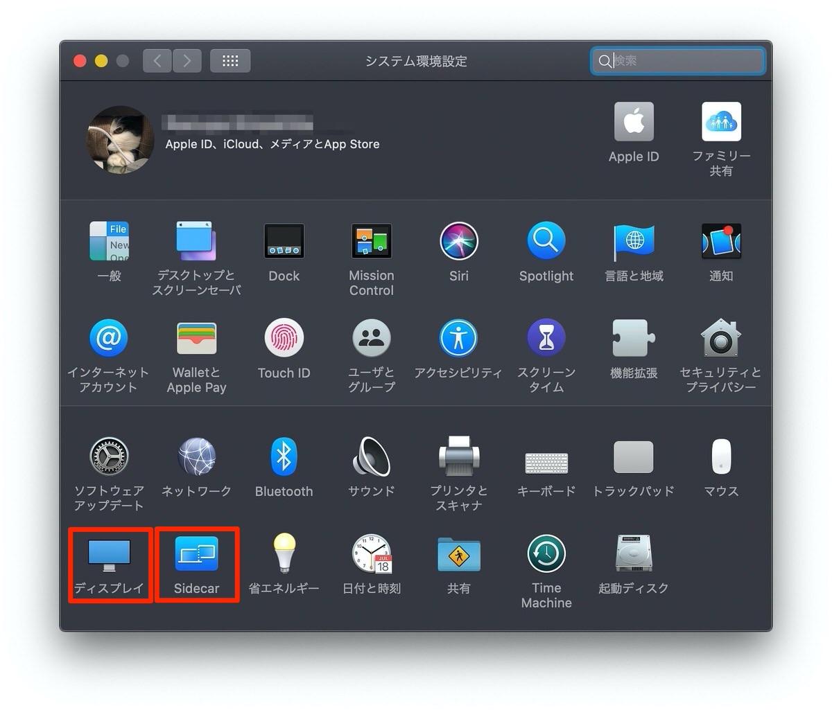 Macの環境設定、ディスプレイパネルとSidecarパネル