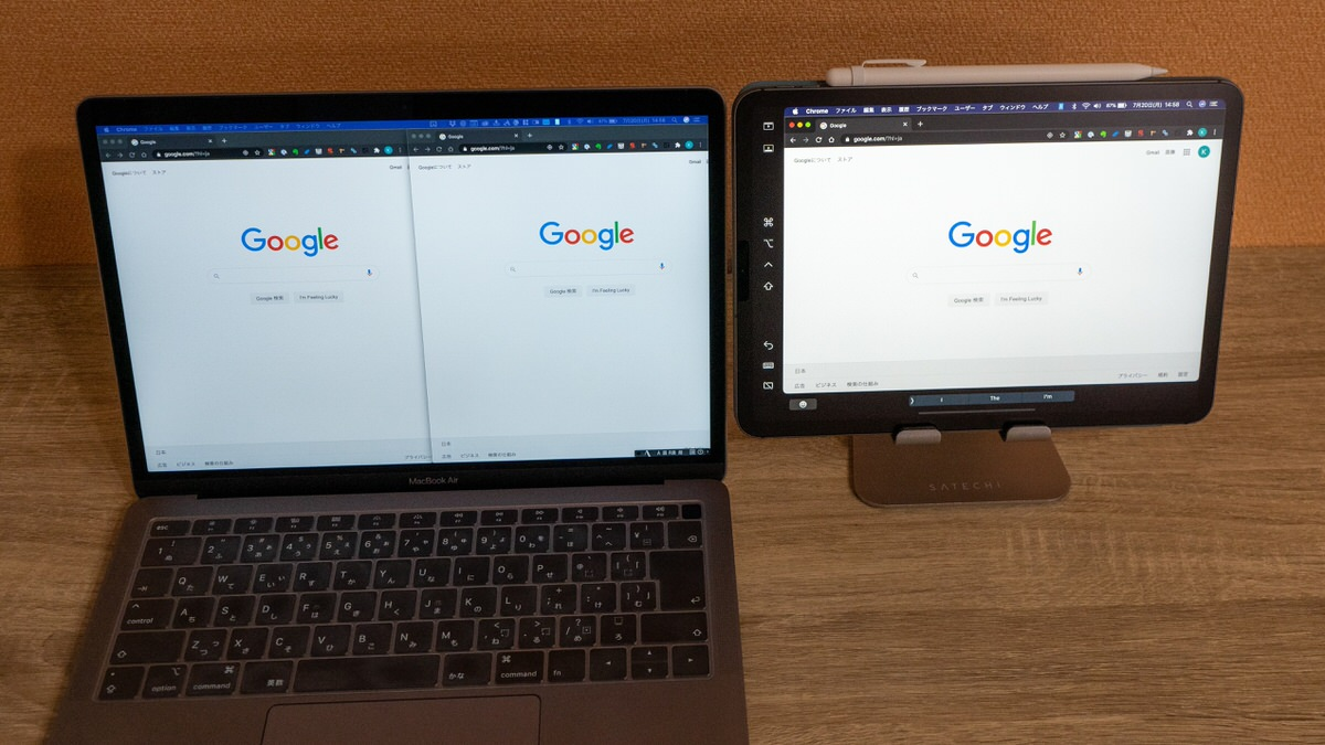 iPadをサブディスプレイ化して作業効率アップ