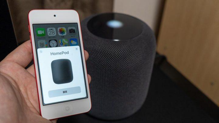 iPhoneを近づけると自動的にセットアップ画面が表示(画像はiPod Touch)