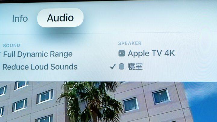 動画再生中でも「Audio」からHomePodを選択できる