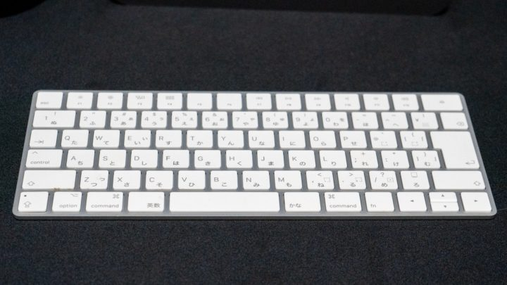 Apple純正キーボード「Magic Keyboard」