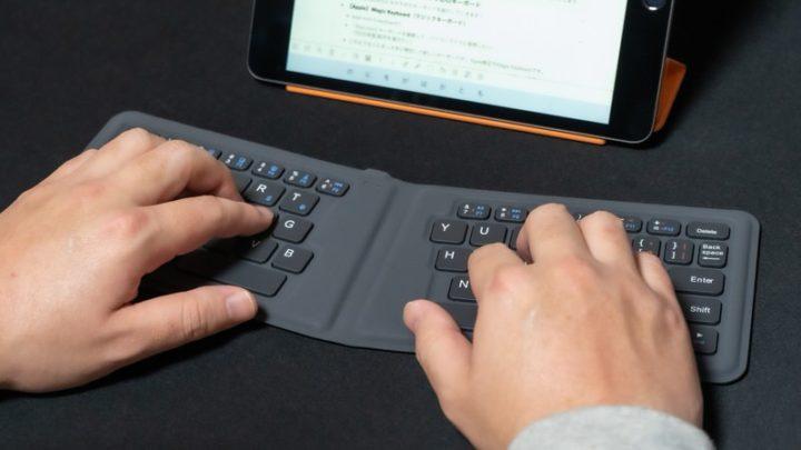 iPad mini キーボード ユニークな見た目とは裏腹に、意外とすぐ慣れてしまう