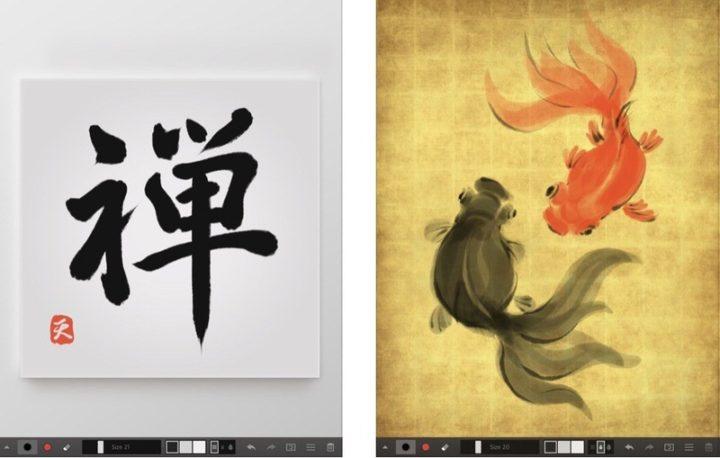 iPadアプリ お絵描き・イラスト Zen Brush 2