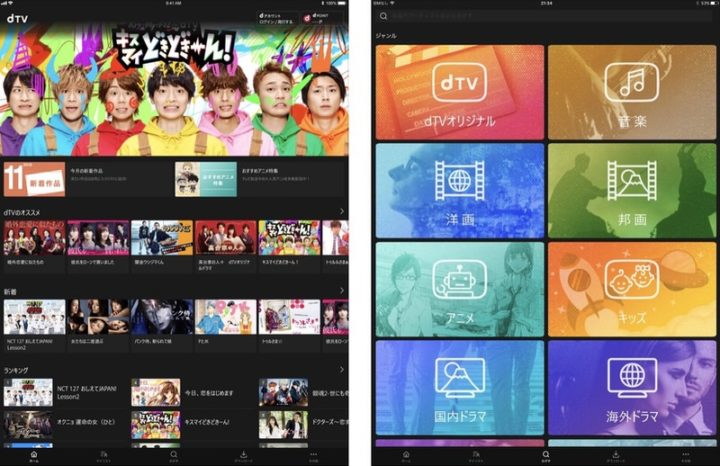 iPadアプリ 動画視聴 dTV