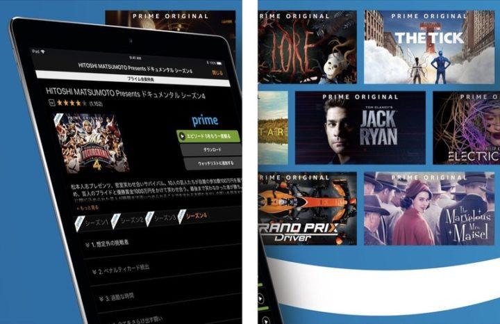 iPadアプリ 動画視聴 Amazonプライム・ビデオ
