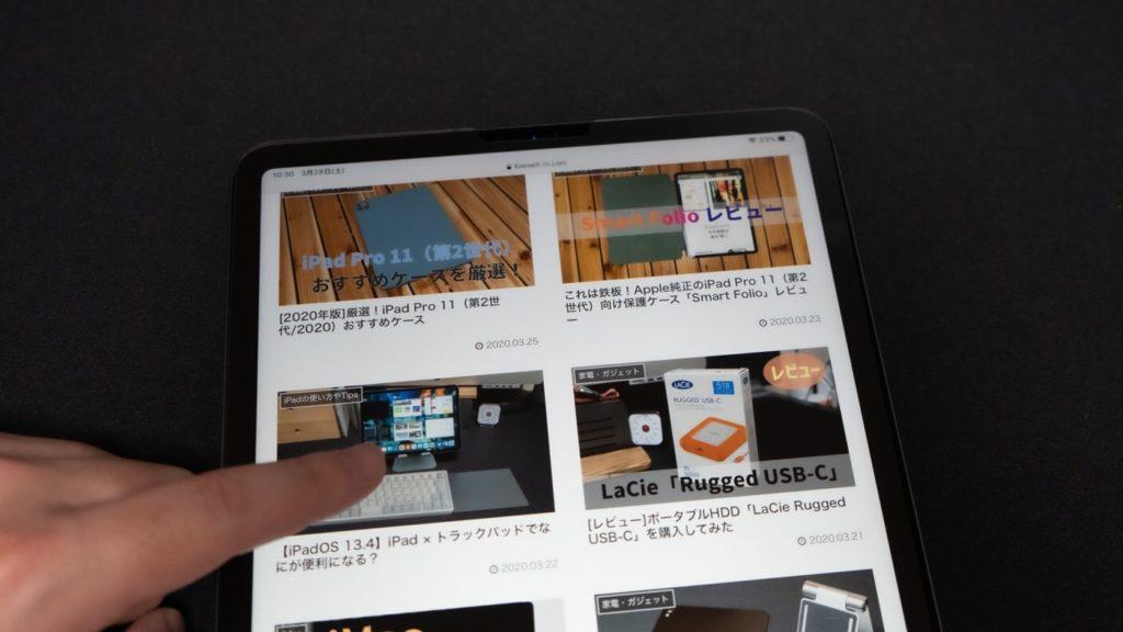 iPad Pro アンチグレアフィルム