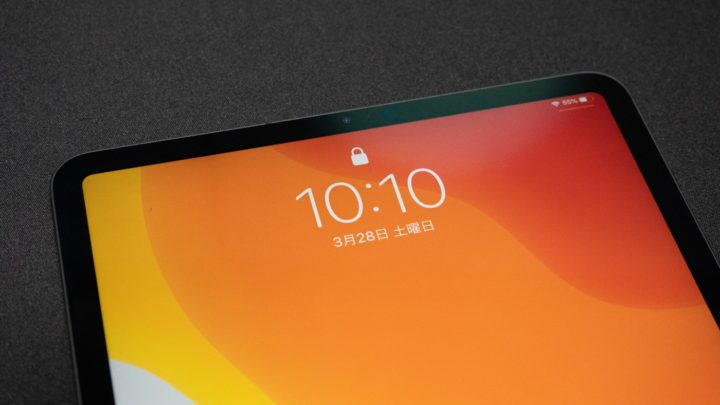 iPad Pro 強化ガラスといえども、傷がつかないわけではない!
