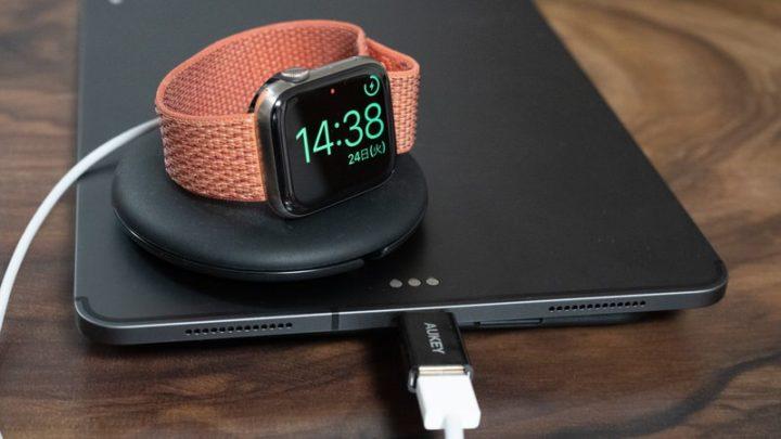 iPad ProでApple Watchを充電