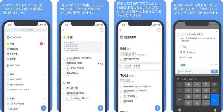 Things 3|UIが心地よいタスク管理アプリ