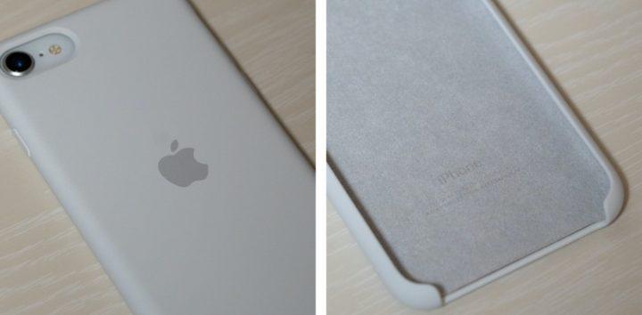 【Apple】iPhone SEシリコーンケース
