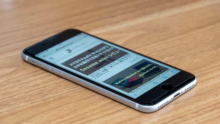 【ミヤビックス】OverLay Plus(反射防止タイプ) iPhone SE