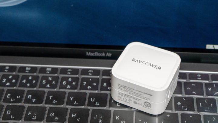 MacBook Air 13をラクラク充電