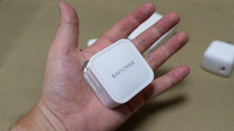 RAVPower 61W USB-C充電器レビュー!GaN採用の最小・最軽量クラスのUSB-Cアダプタ