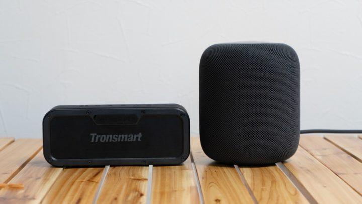HomePodとBluetoothスピーカーの音質