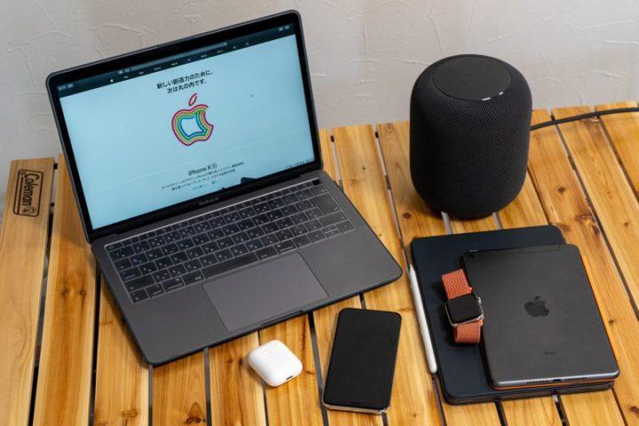 HomePodとApple製品の連携