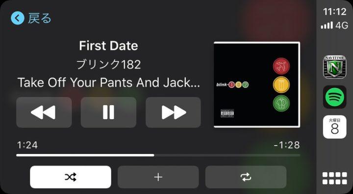 CarPlay ミュージックアプリ 再生画面