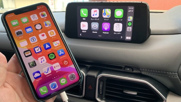iPhoneを挿すだけで準備完了! Apple CarPlay