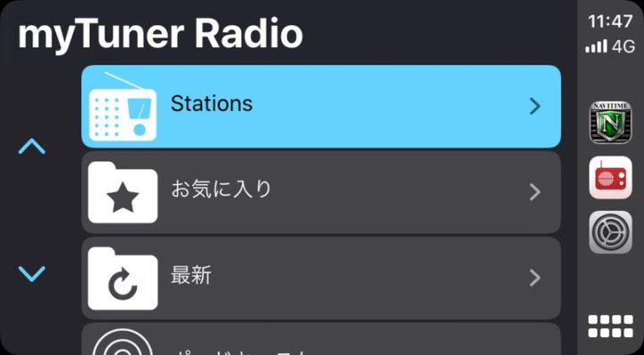myTuner Radio ラジオ日本 FM / AM CarPlay