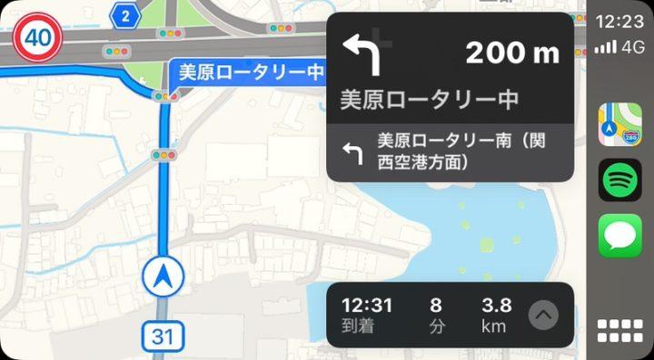 CarPlay Appleの「マップ」アプリ