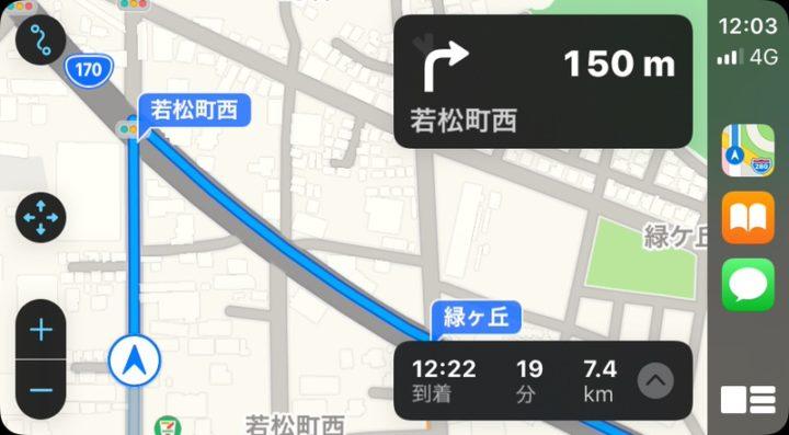 CarPlay マップ 曲がる交差点が近づくと自動的にズームしてくれる