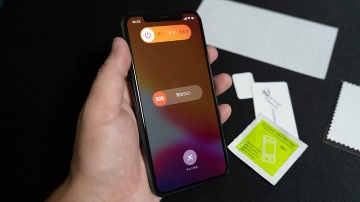 Nimaso ガラスフィルムの貼り付け時にはiPhoneの電源をOFFに