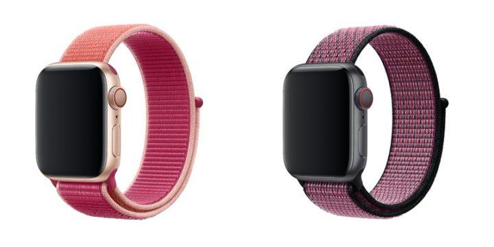 Apple Watchバンド 「スポーツループ」と「Nikeスポーツループ」