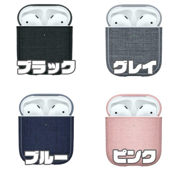 Incase AirPods Case with Woolenex カラーは4色から選べる