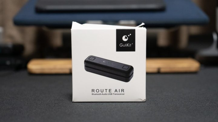 Gulikit「Route Air」