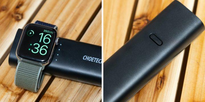 CHOETECH Apple Watchモバイルバッテリー バッテリー残量はLEDランプで確認できる