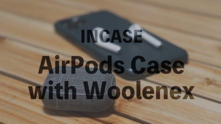 [レビュー] Incase AirPods Case with Woolenex 価格は高いが完成度も高かった