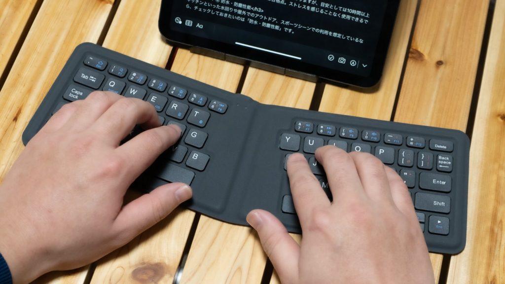 iClever BK06 V字型キーボードは見た目ほどとっつきにくくはない