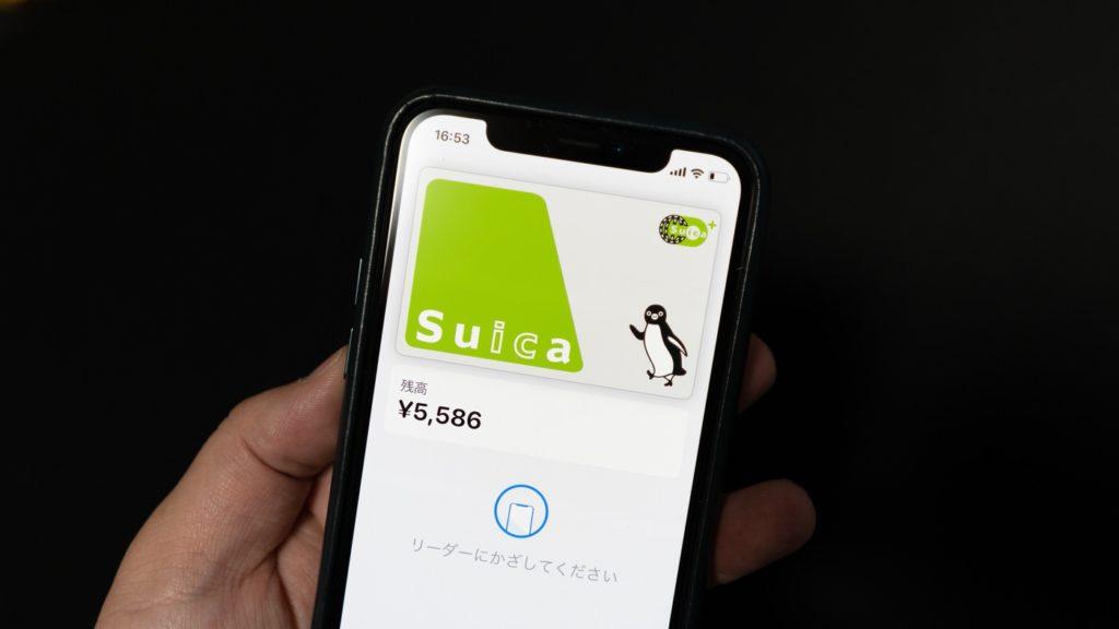 Apple WatchとiPhoneそれぞれにSuicaを登録している