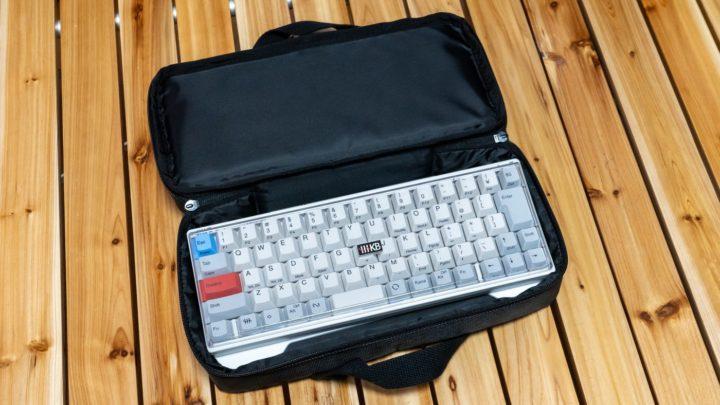 持ち運びに便利なHHKB専用のハードケース