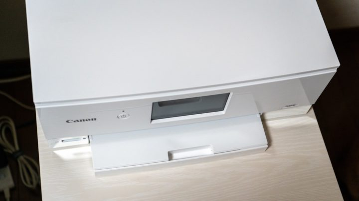 PIXUS TS8330 A4用紙セット時は、前面に約5cm突起する
