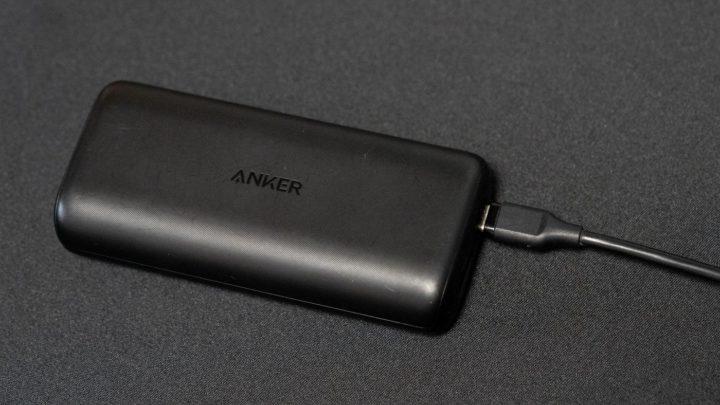 時間がかかりがちなモバイルバッテリー本体の充電