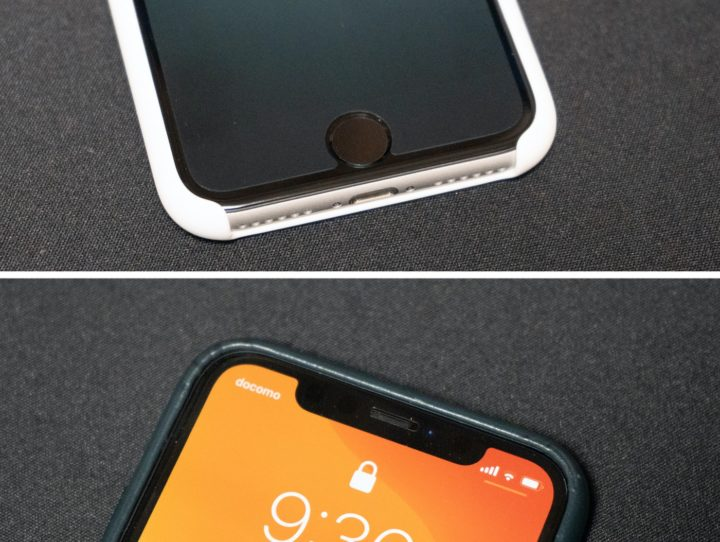 iPhone 11 ProのFace IDとiPhone SEのTouch ID