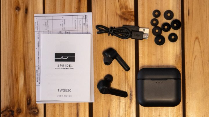 JPRiDE TWS-520のパッケージ内容