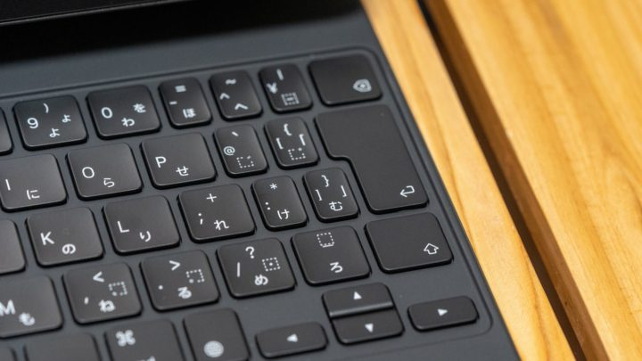 iPad Magic Keyboard 両サイドのキーのサイズは小さくなっているが、それほど打ちにくさは感じない