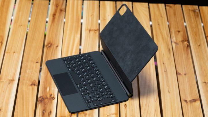 Magic Keyboard マグネット式でiPad Proをかんたんに脱着できる