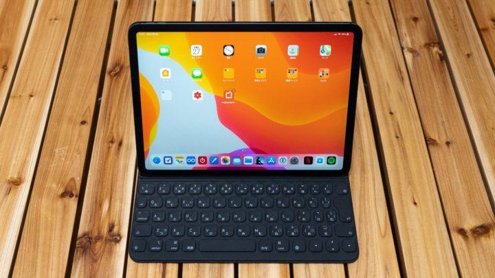 軽さで選ぶならSmart Keyboard Folio