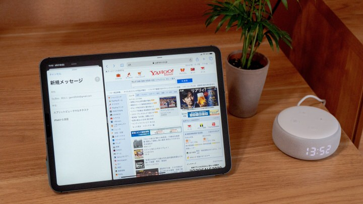iPadOSのスプリットビュー