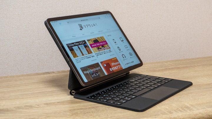 iPad Pro Magic Keyboardの重量