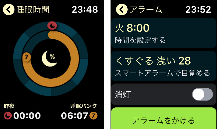 Apple Watch AutoSleep