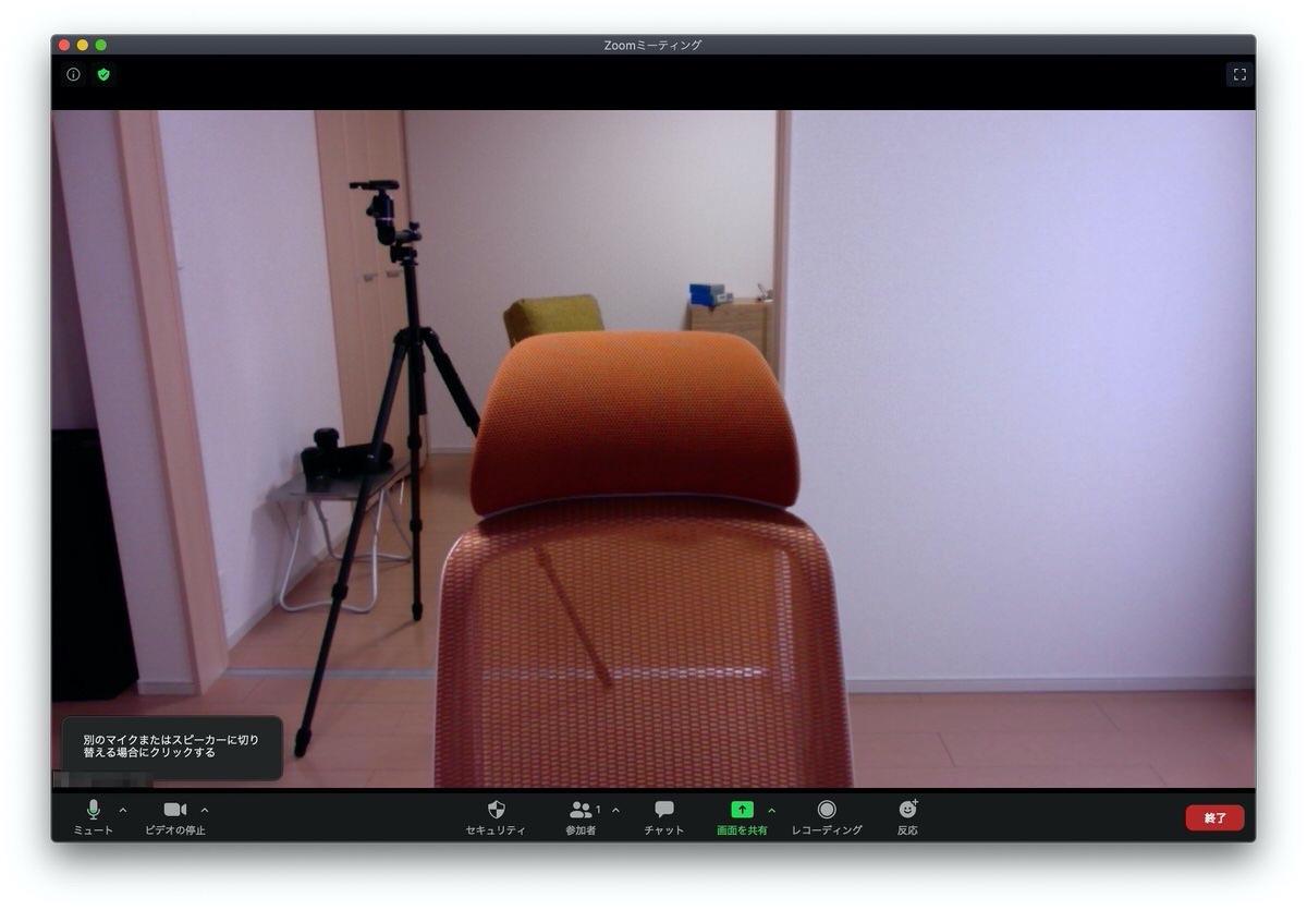 iMac内蔵カメラの画質