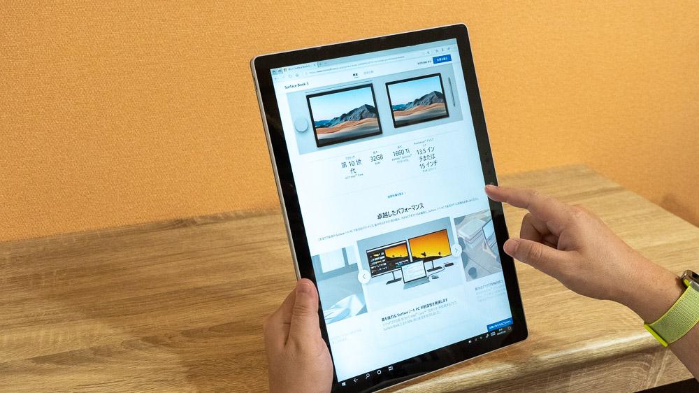 Surface Book 3 タブレットスタイル